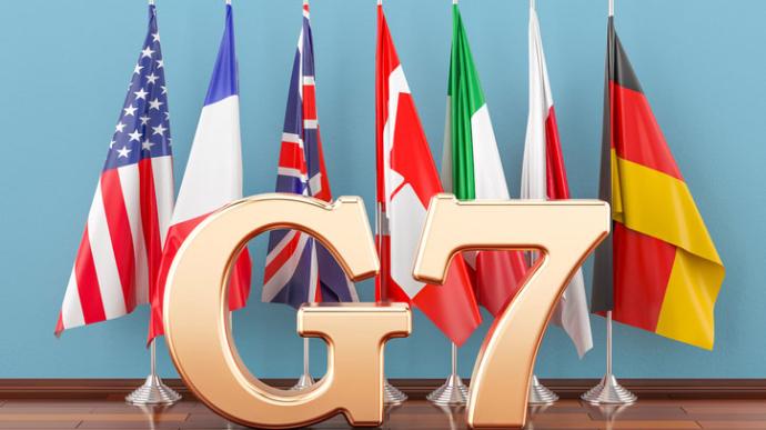 Послы G7 обеспокоены последними решениями КСУ – заявление