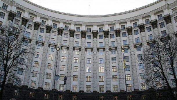 Кабмин вносит в Раду проект госбюджета