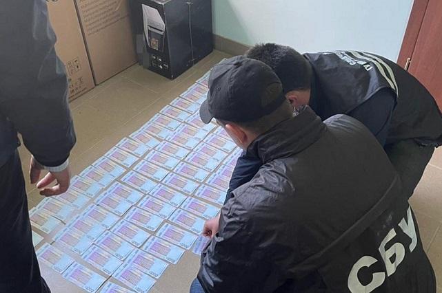 СБУ разоблачила коррупционную схему в одном из филиалов