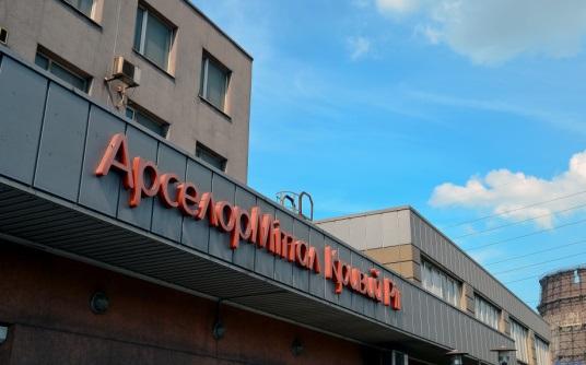 Госэкоинспекция подала в суд на «АрселорМиттал Кривой Рог»