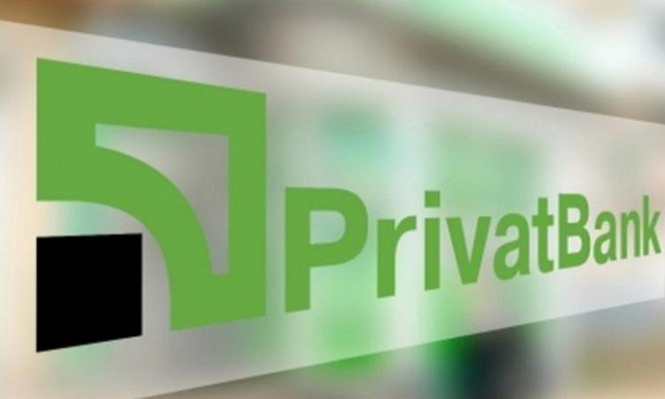 Трех экс-чиновников «ПриватБанка» подозревают в растрате 136 млн грн