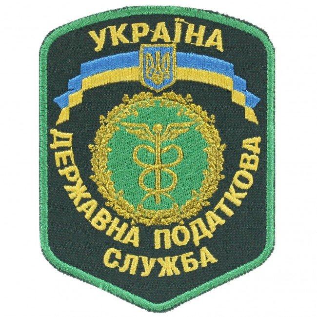 Зеленский предложил провести налоговую амнистию