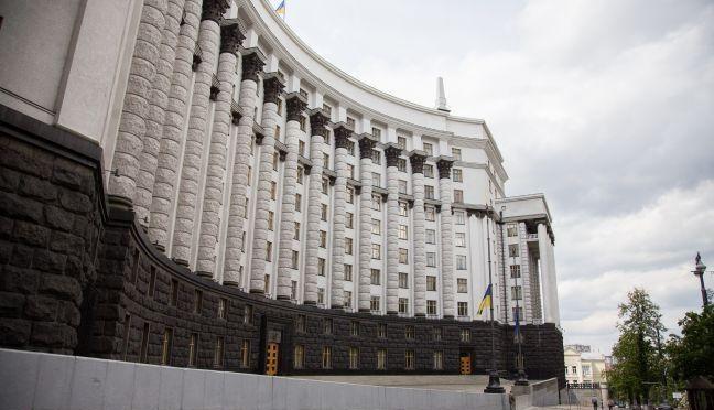 Кабмин принял Национальную антикоррупционную стратегию