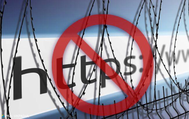 Суд в Украине арестовал более 400 сайтов