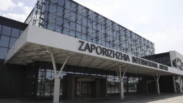 В новый терминал аэропорта «Запорожье» перевели все рейсы
