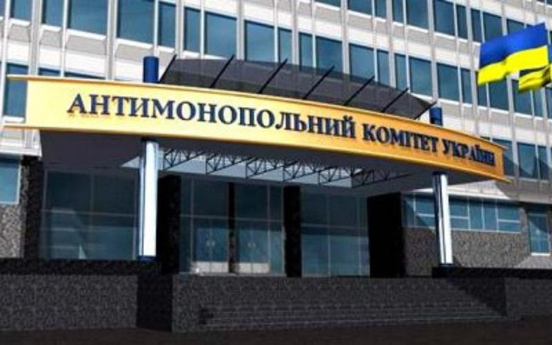 АМКУ оштрафовал на 150 млн Укрбуд за сговор на тендерах