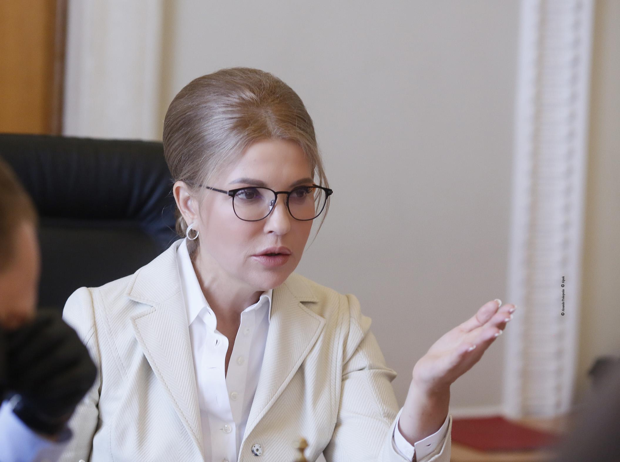 «Батьківщина» захищатиме землю – через референдум, Конституційний суд і об'єднання людей, – Тимошенко
