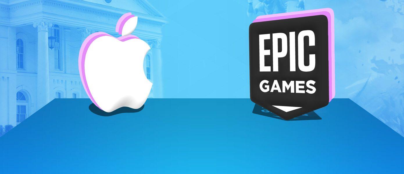 Суд в споре с Epic Games запретил Apple использовать монопольное право на способы оплаты, но не признал Apple монополистом