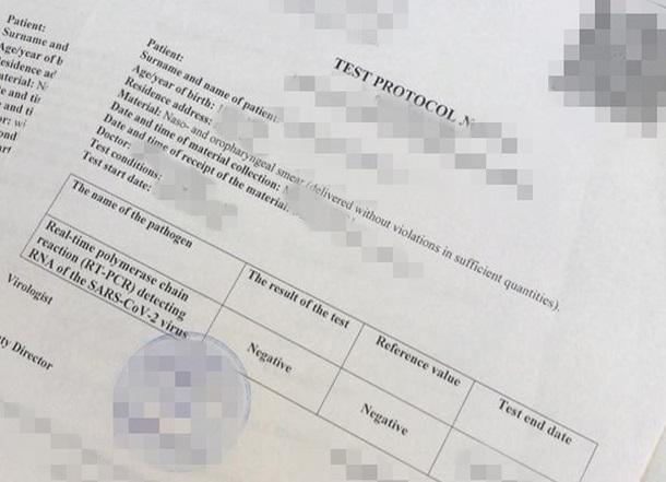 В Киеве турфирмы продавали поддельные тесты на ковид - СБУ