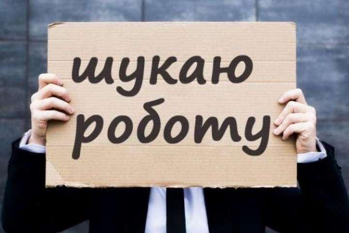 Шмыгаль заявил об уменьшении количества безработных