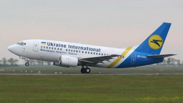 МАУ вернула пассажирам $41 млн за отмененные из-за коронавируса рейсы