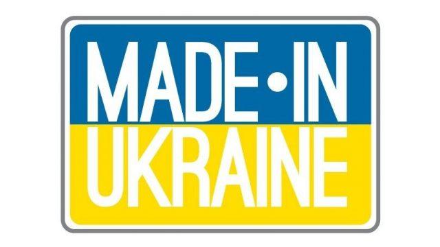 ТОП-5 самых дорогих украинских брендов
