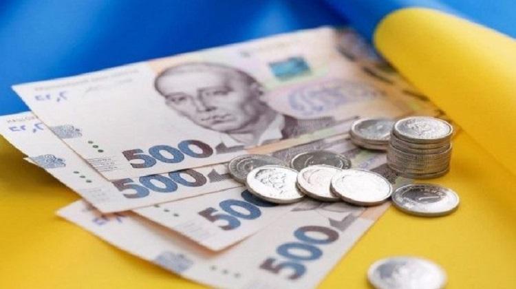Минфин представил проект госбюджета - 2021
