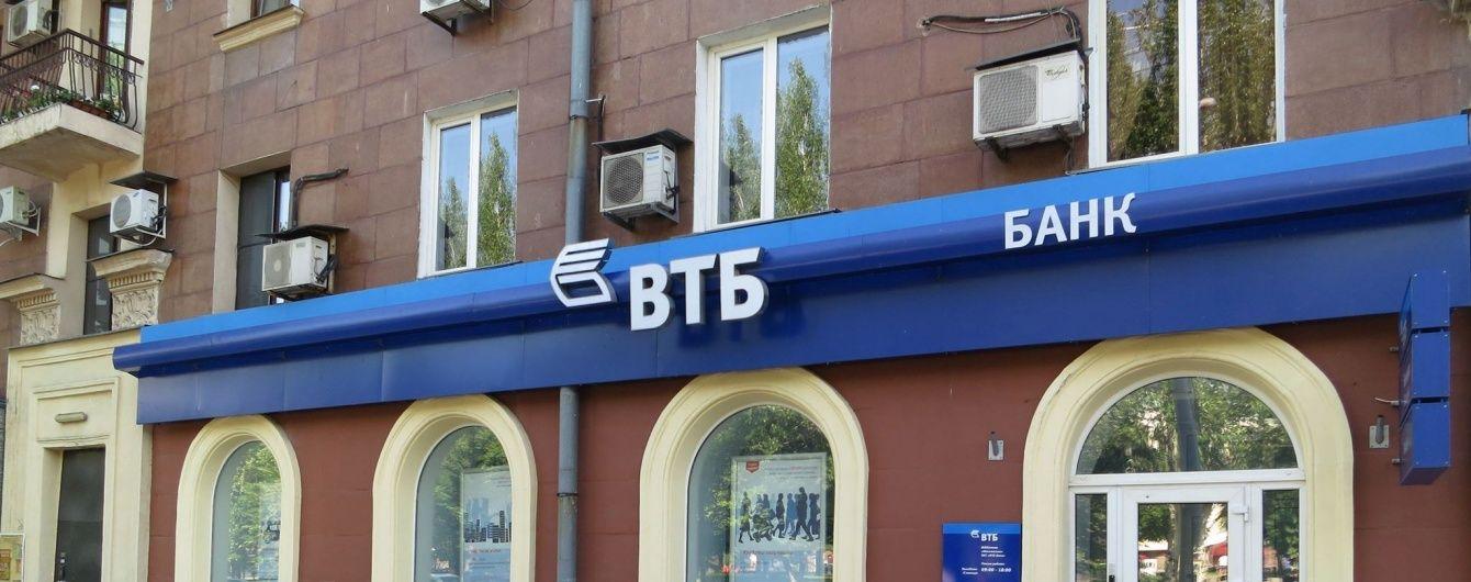 ФГВФЛ вернули имущество ВТБ Банка на 100 млн грн