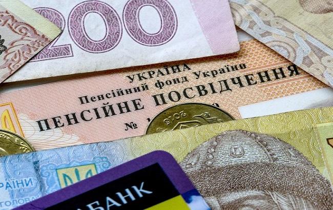 В Минсоцполитики озвучили средний размер индексации пенсий с 1 марта