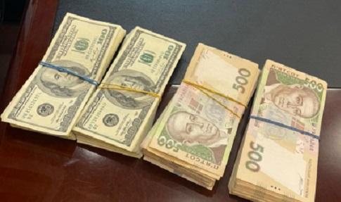 ГБР предотвратило незаконную продажу 45 объектов ФПУ