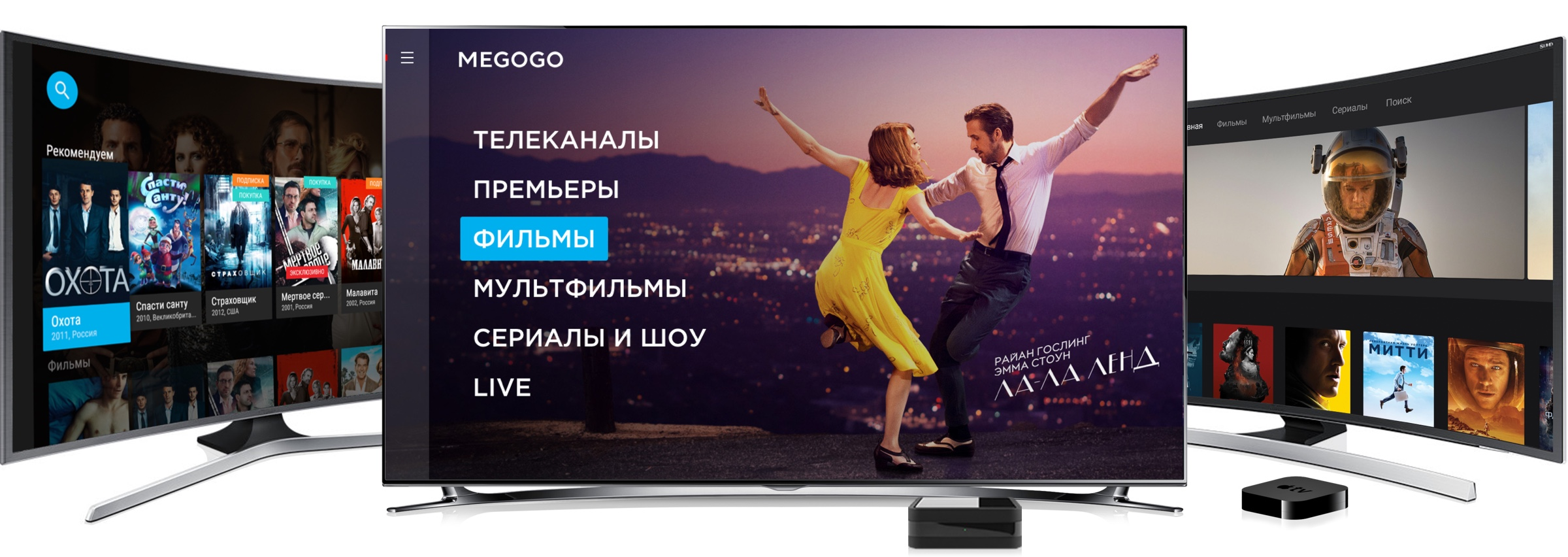 Лицензию в Украине получил латвийский канал