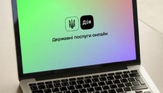 В Украине появится интерактивная карта инфраструктуры для поддержки предпринимательства