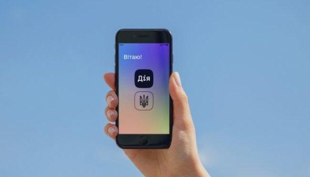 Приложением «Дія» можно пользоваться без смартфонов и интернета – Минцифры
