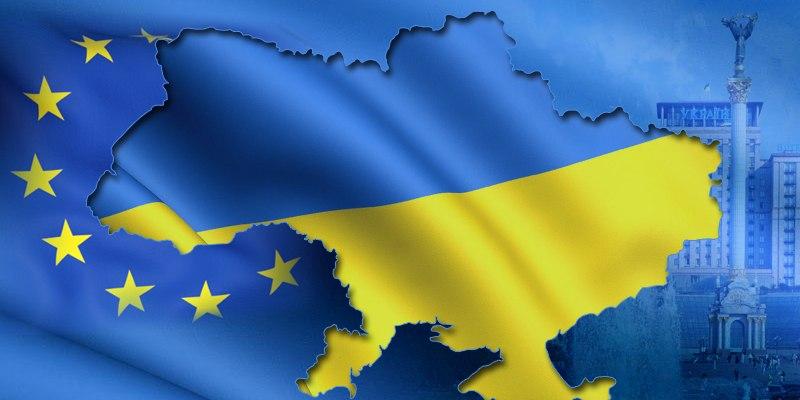 Украина в феврале может получить €500 млн макрофинансовой помощи от ЕС