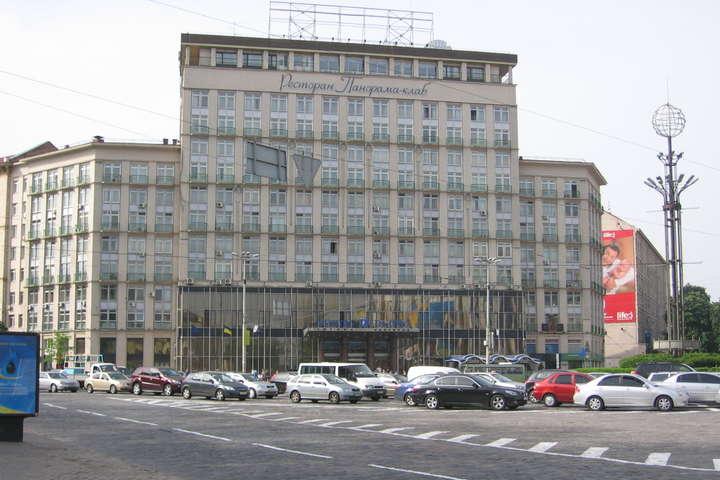 Гостиница «Днепр» ушла с молотка более чем за миллиард