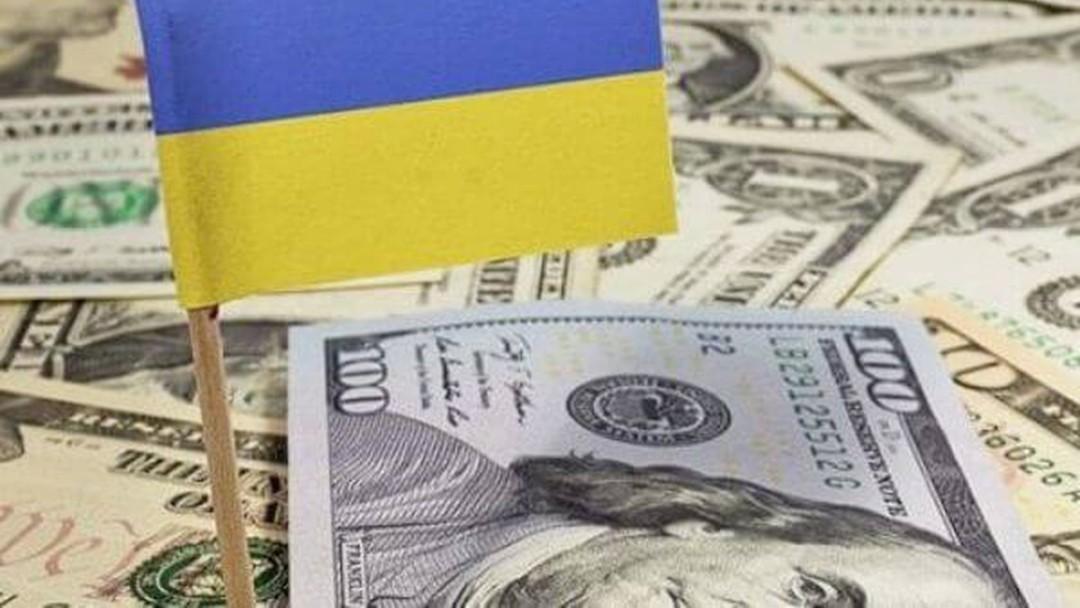 Международные резервы НБУ сократились на $1,5 миллиарда