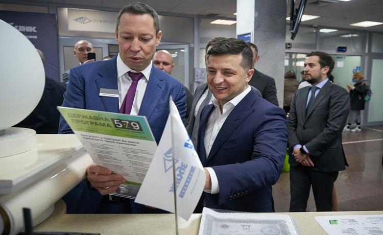 Зеленский анонсировал расширение программы доступных кредитов