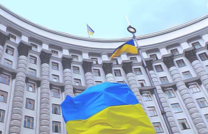 Правительство передало Раде отчет о деятельности правительства за 2020 год