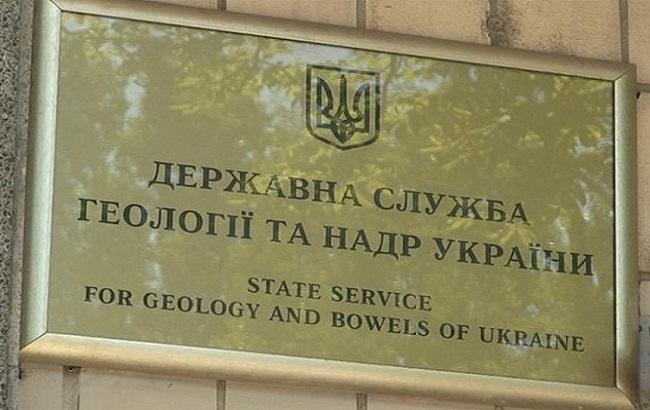 Госгеонедр за год продала разрешений на недропользование на 1 млрд грн
