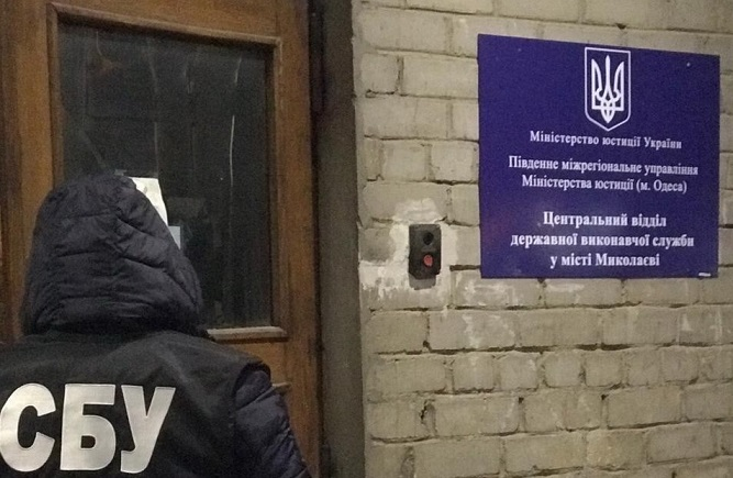 СБУ разоблачила коррупционные схемы в подразделениях ГИС