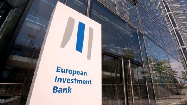 ЕИБ выделил украинским проектам €7,5 миллиарда – Минфин