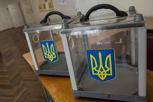 Опубликован свежий рейтинг партий перед выборами