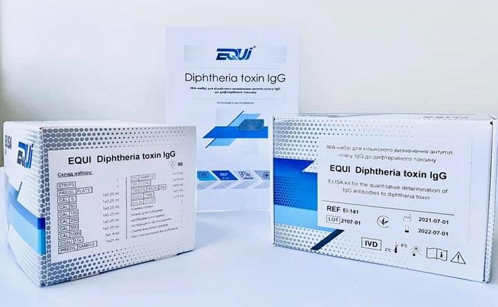 У липні 2021 р. ІФА-набори «Еквітестлаб» (ТМ EQUI) для діагностики COVID-19 отримали європейський знак якості CE