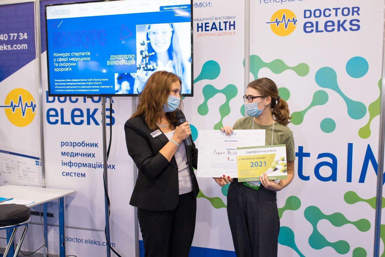 Переможцем конкурсу біомедичних стартапів BioMedTech «Джерело інновацій» стала роботизована рука-протез