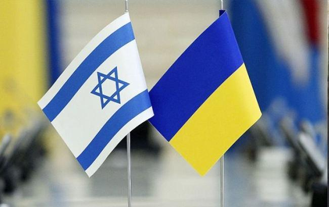 Президент Зеленский призвал Израиль ратифицировать соглашение о ЗСТ