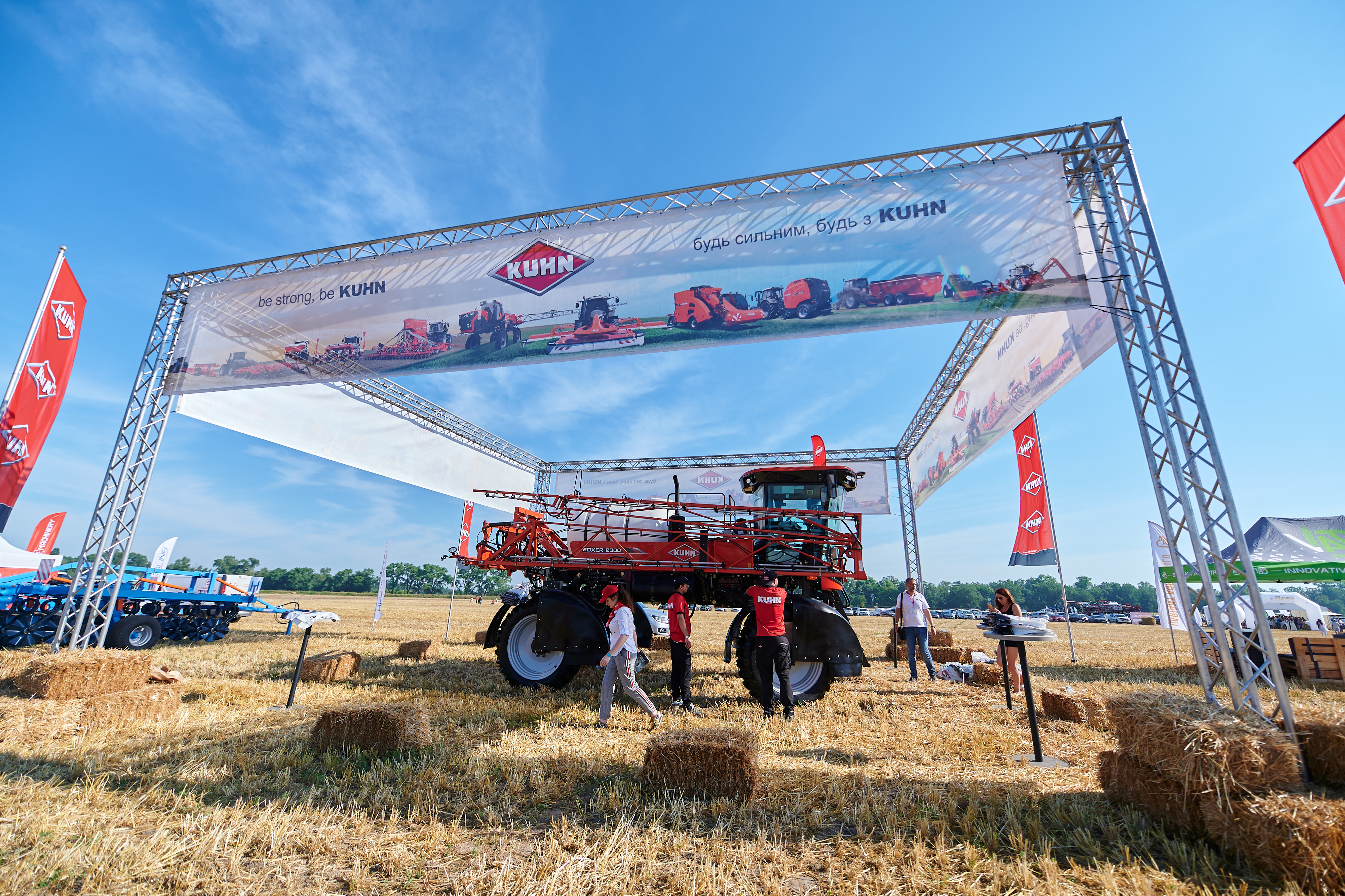 28 липня у селі Велика Олександрівка під Києвом відбудеться масштабна польова подія літа – УКАБ Агротехнології. ЦЕНТР