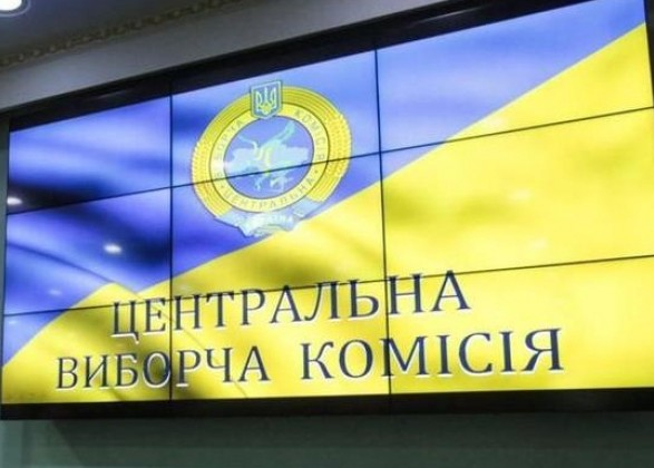 """ЦИК обработала около 93% протоколов: """"Слуга народа"""" продолжает лидировать,"""