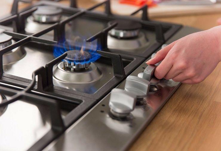 В Нафтогазе анонсировали снижение цен на газ для населения