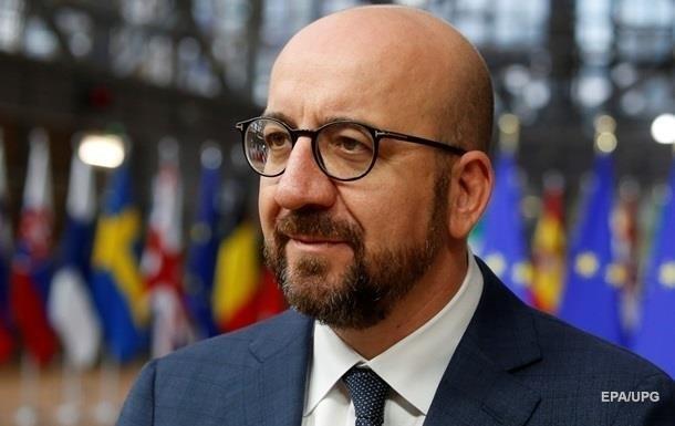 Глава Евросовета посетит Украину
