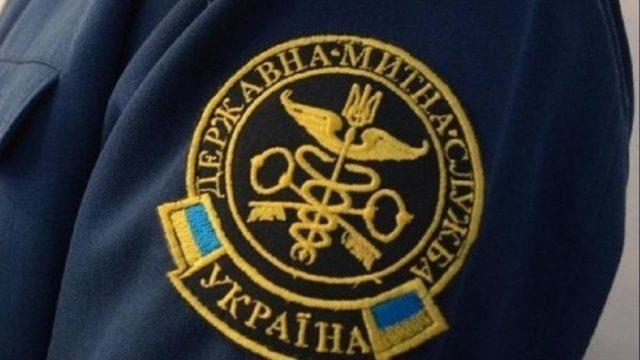 Гостаможня в I квартале выявила нарушений на 860 млн гривен