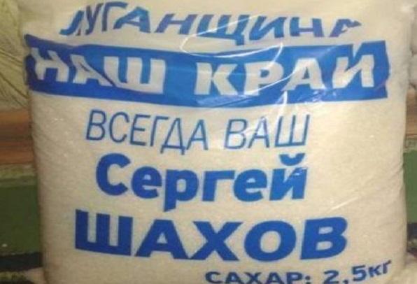 Избирательная кампания: нардепы уже начали массово раздавать продукты