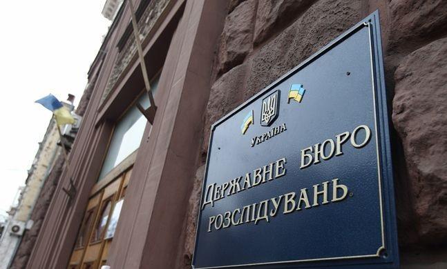 ГБР раскрыла коррупционную схему в СБУ