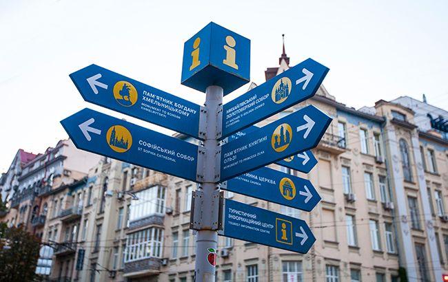 В Украине установили размер турсбора