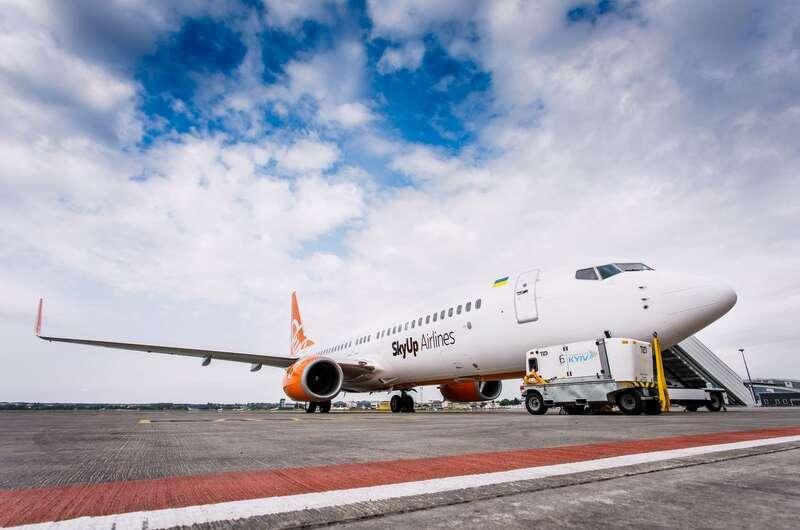 SkyUp запустила онлайн-регистрацию на свои рейсы