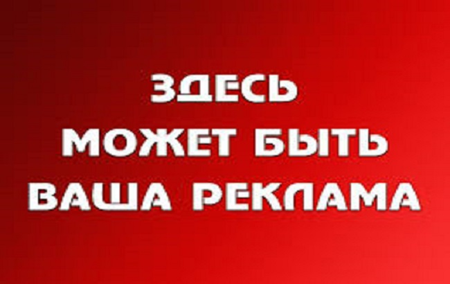 За 2018 год рекламщиков оштрафовали на 2,8 млн грн