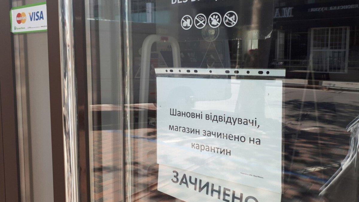 Шмыгаль подтвердил подготовку к жесткому карантину