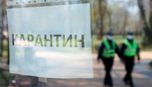 В Украине все области перешли в