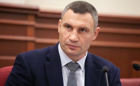 За минувшие сутки коронавирус в Киеве подтвердили еще у 59 человек
