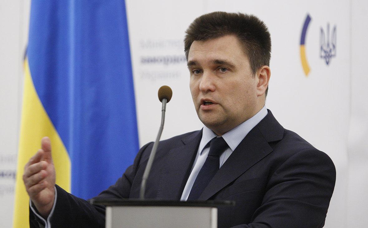 Павло Клімкін: Україна фантастично цікава Китаю і ми це маємо використати