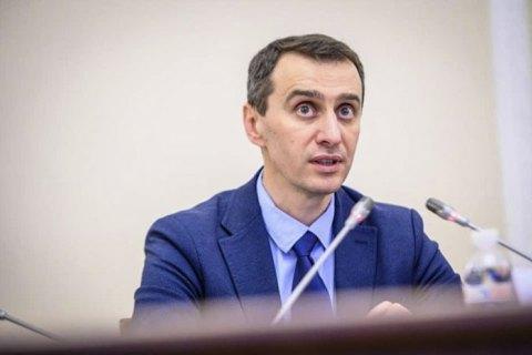 Украина будет применять вакцины от COVID-19 прошедшие 3-ю фазу испытаний, – Ляшко